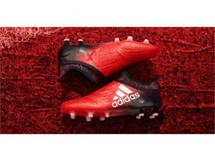 adidas cria o caos com a nova Red Limit X16
