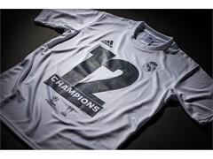 2017 UCL Champion T-shirt 17FW FOOTBALL