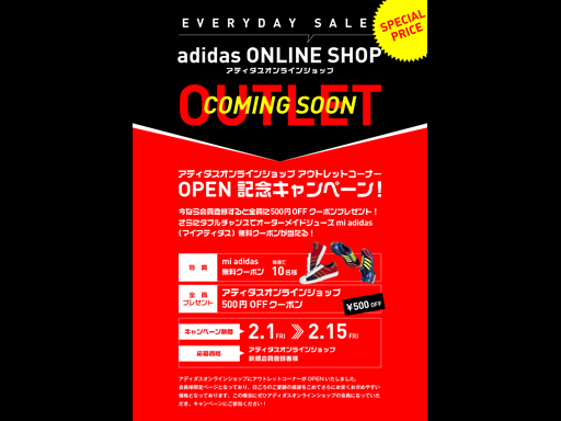 adidas ONLINESHOP OUTLET