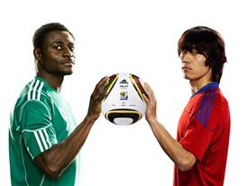 Nigeria VS South Korea