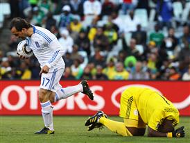 Greece vs. Nigeria