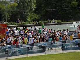 adidas Moscow Half Marathon 2011