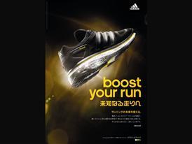 Running 2013SS BOOST main 01
