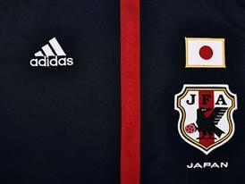 Japan Home 1