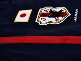 Japan Home 5