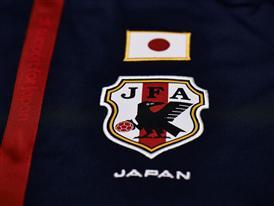 Japan Home 6