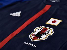 Japan Home 8
