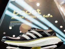 BoostGäó - all in for a revolution of running