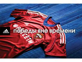 ПФК ЦСКА Джерси 1