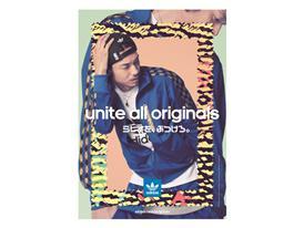 originals campaign 02