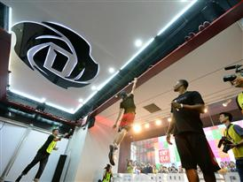 adidas D. Rose Tour in Beijing, China, 2