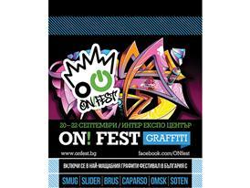 Три зони на ON!Fest с подкрепата на adidas Originals