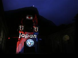 Projection Japan