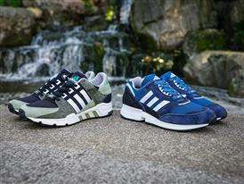 adidas-EQT-HVLS 1