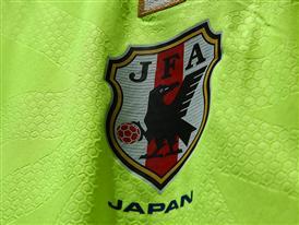 Japan Fed Kit Away 2