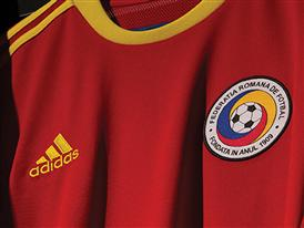 Echipament Nationala Away closeup