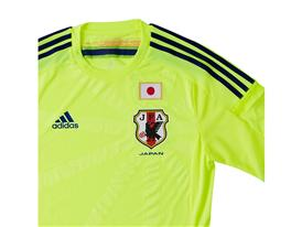 Away Uniform 02