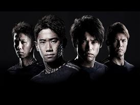 Kagawa 2