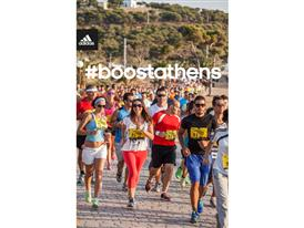 adidas Open Run Kavouri_5