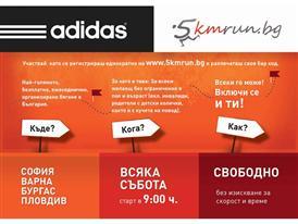 5kmrun Registration