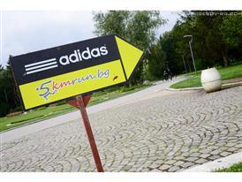 adidas and 5kmrun