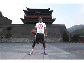 adidas John Wall Take on Summer Tour in Beijing 2