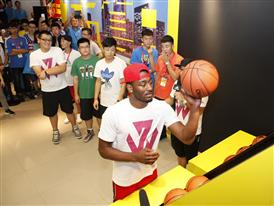 adidas John Wall Take on Summer Tour in Qingdao, China, 3