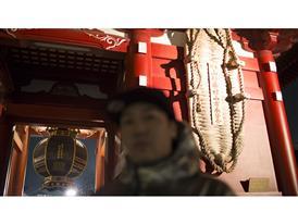 Tokyo Mita 3