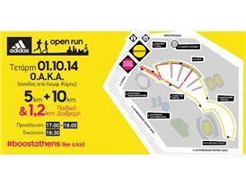 adidas 6th Open Run digital map