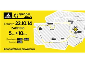 9th adidas Open Run at Zappeio 2014_Digital Map