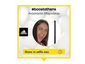 Anastasia Marinakou selfie