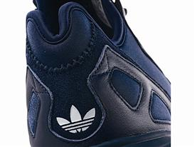 adidas Originals präsentiert den Tubular 19