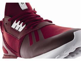 adidas Originals präsentiert den Tubular 23