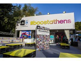 adidas_Athens Marathon 2014 (1)