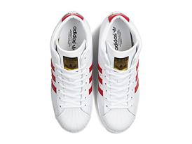 adidas Originals Superstar UP 13
