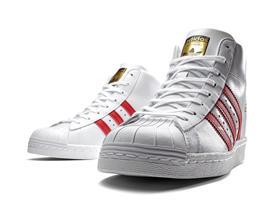 adidas Originals Superstar UP 14