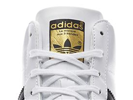 adidas Originals Superstar UP 45