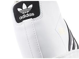 adidas Originals Superstar UP 46