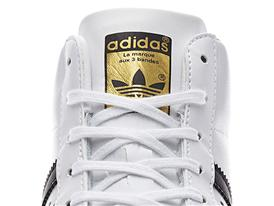 adidas Originals Superstar UP 50