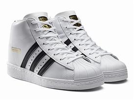 adidas Originals Superstars Up (6)