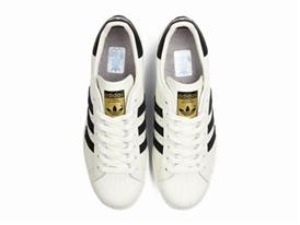 adidas Originals Superstar – Vintage Deluxe Pack 1