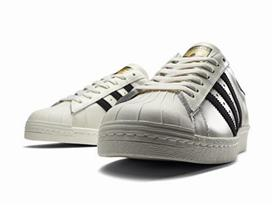 adidas Originals Superstar – Vintage Deluxe Pack 2