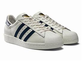 adidas Originals Superstar – Vintage Deluxe Pack 9