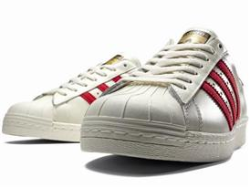 adidas Originals Superstar – Vintage Deluxe Pack 15