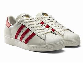 adidas Originals Superstar – Vintage Deluxe Pack 17