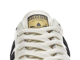 Superstar adidas Originals 17