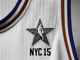 adidas NBA All-Star 2015 East Jersey, Front Patch