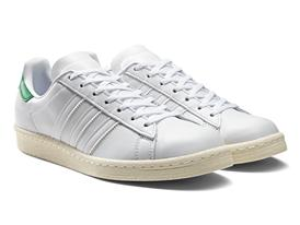 adidas Originals by NIGO SS15 Kollektion - Footwear 2
