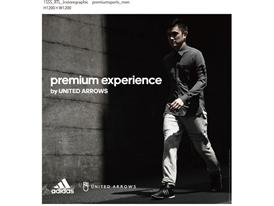 PREMIUM EXPERIENCE by UNITED ARROWS 22
