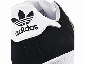adidas Originals Superstar - East River Rivalry Pack 17